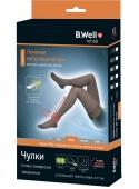 Компрессионные чулки B.Well rehab JW-222 (2 класс, 22-29 мм рт. ст.), №5, телесные