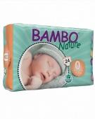 Abena Bambo Nature Premature - подгузники для детей (1-3 кг), 24 шт.